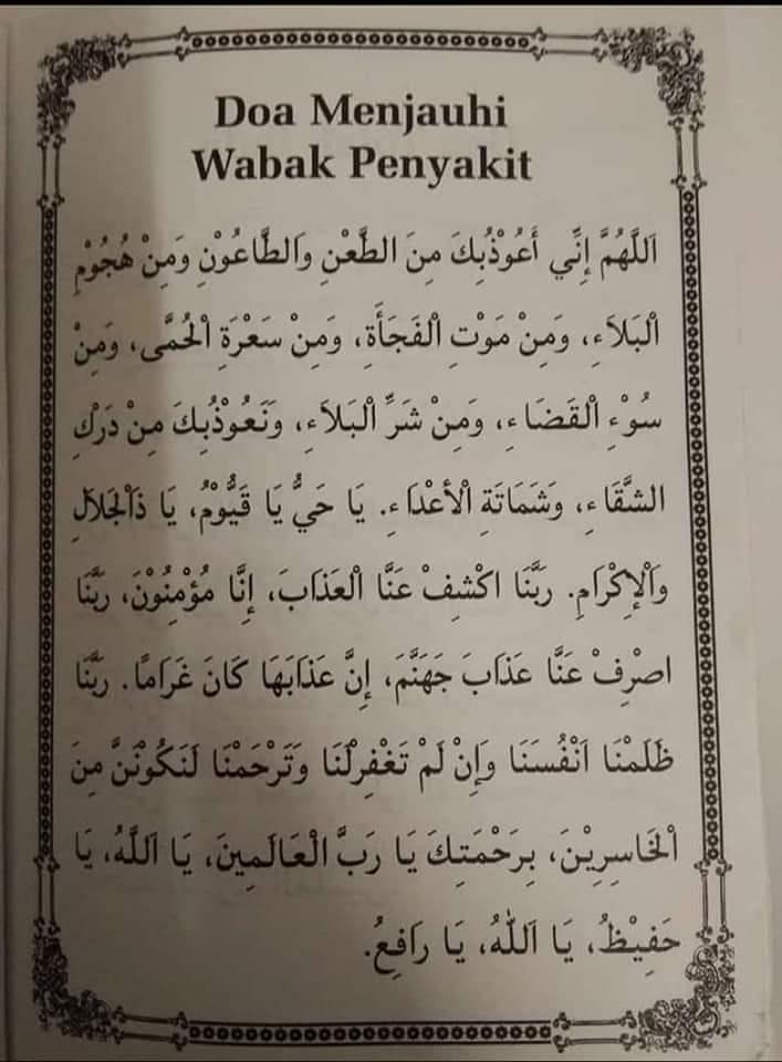 Koleksi Doa Untuk Mengelak Penyakit Berjangkit dan Berbahaya