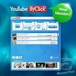 YouTube ByClick Premium Full mp3 ve video indirme programı indir