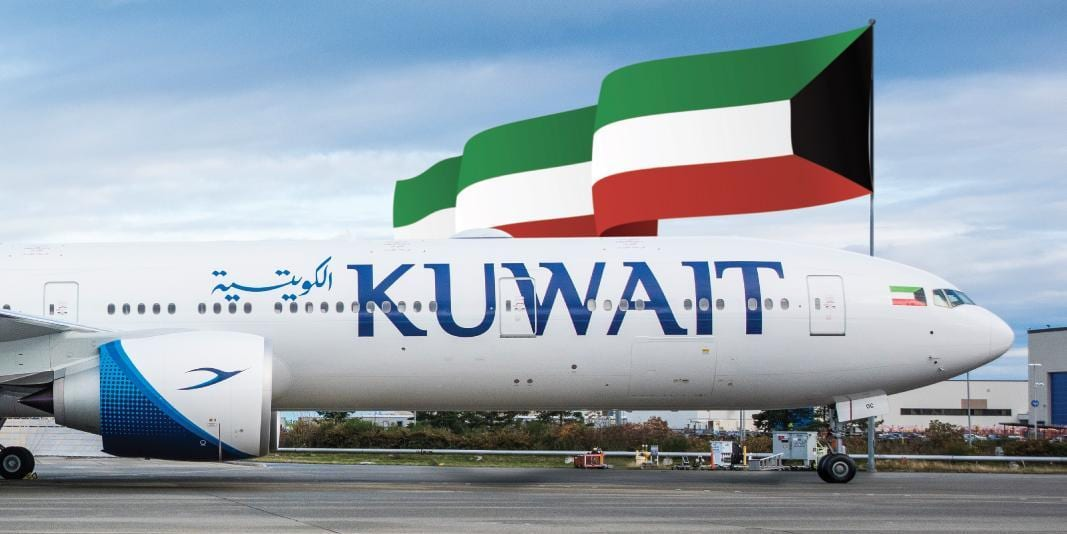 وظائف الخطوط الجوية الكويتية السعودية 1442