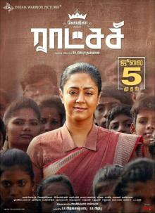 Raatchasi (2019) Telugu Full Movie DVD Rip Download From Kickass