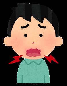 口が痛い人のイラスト(男性)