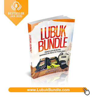 Lubuk Bundle