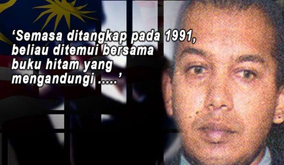 MOHON SHARE ! Perogol Bersiri PALING KEJAM Di Dunia Akan Kembali Ke Malaysia Lepas 24 Tahun Dipenjarakan Di Kanada !