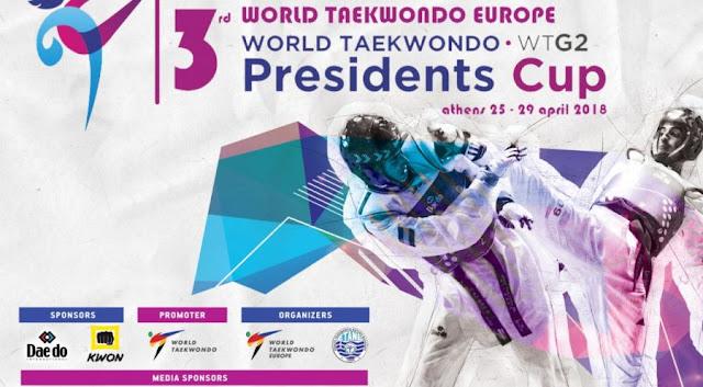 Με συμμετοχές και από την Αργολίδα το 3ο World Taekwondo President's Cup-European Region