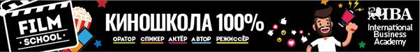 Film School Odessa