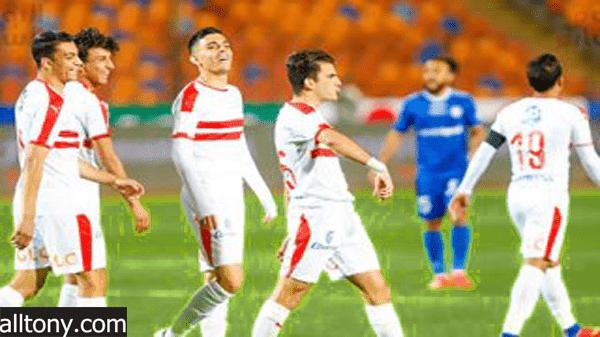 أهداف مباراة الزمالك وزيسكو في دوري أبطال أفريقيا 10 يناير 2020