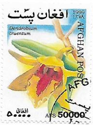 Selo Orquídea Dendrobium cruentum
