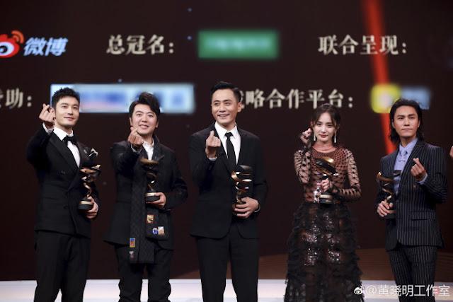 Huang Xiaoming Weibo Night Award