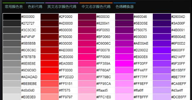 color-code-2