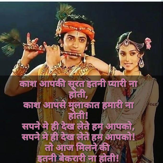 Sad Love Quotes In Hindi - Kash Aapki Surat - Shayari Quotes (2021).