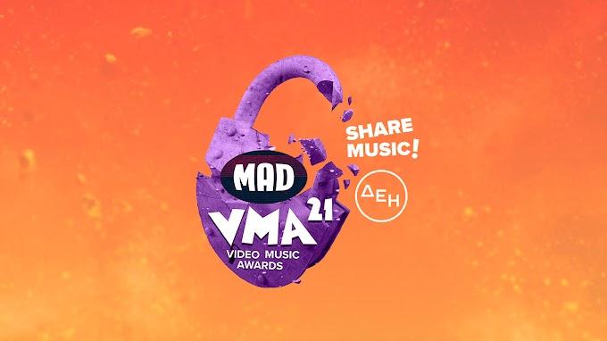 Από την Eurovision στα MAD VMA. Η ξένη καλλιτέχνιδα που θα δούμε στην σκηνή!