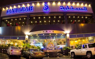 منيو أسعار وفروع مطعم السنارة السعودية 2020