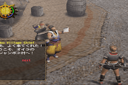 Monster Hunter 2 (English Patch) PS2 ISO