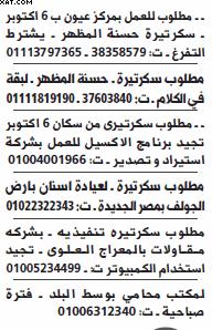 gov-jobs-16-07-21-08-00-57
