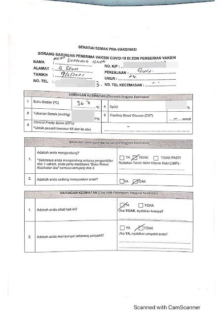 Borang Saringan Penerima Vaksin Covid-19 di Zon Pemberian Vaksin