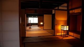鬼滅の刃 第16巻-あらすじ&感想-