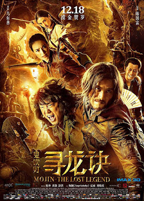 Poster Mojin - The Lost Legend 2015 Dual Audio HD 720p