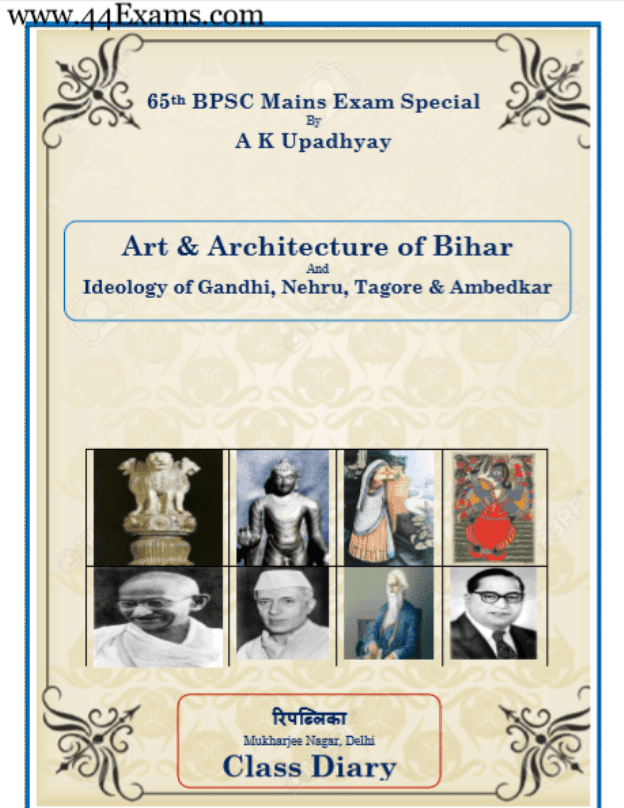 Art-and-Architecture-of-Bihar-For-BPSC-Exam-PDF-Book