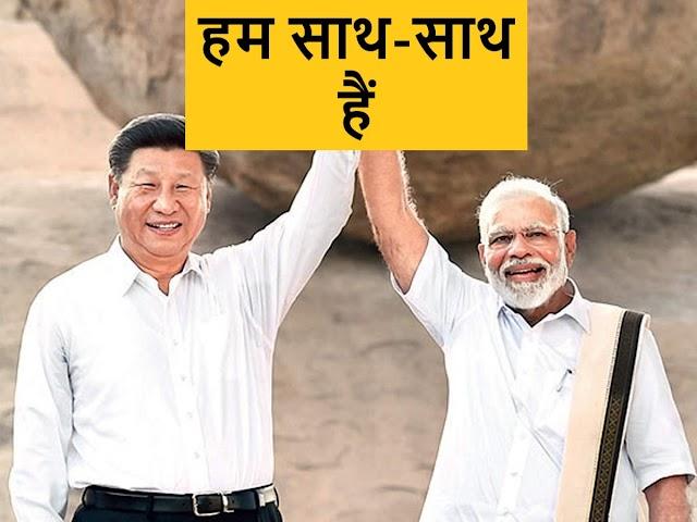 Ladakh border पर भी India-China के बीच तनाव।