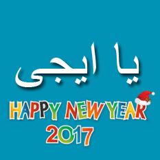 يا ايجى مشاهدة تحميل اغنية فيلم برنامج العاب مصر والسعودية اون لاين