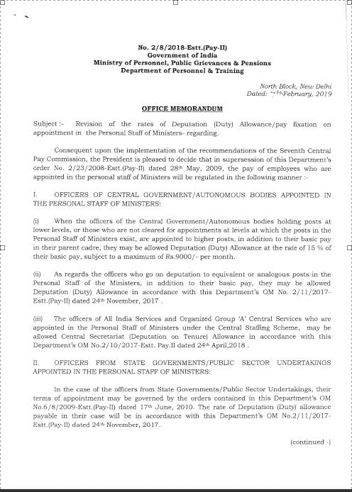 pay-fixation-on-appointment-in-personal-staff-of-ministers-dopt-om-07-feb-2019-page1