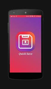 شرح وتحميل تطبيق Quick Save