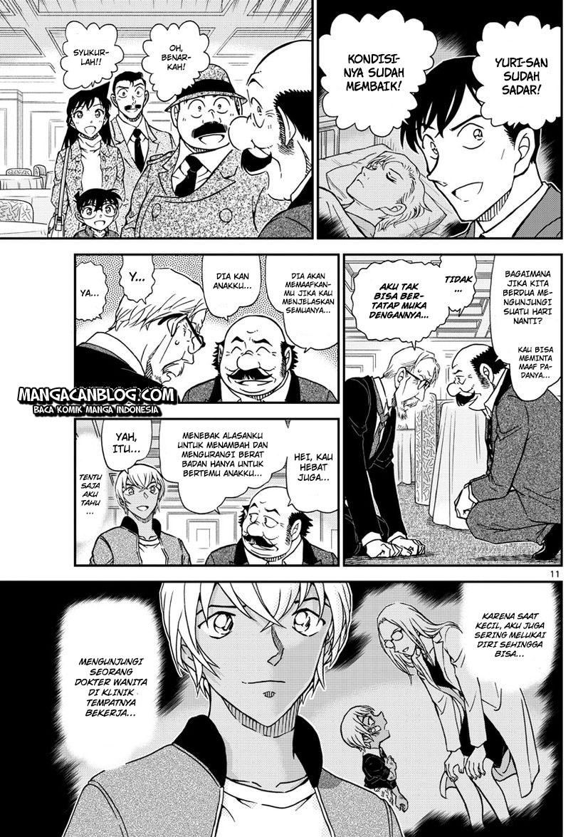 Detective Conan Chapter 1012-11