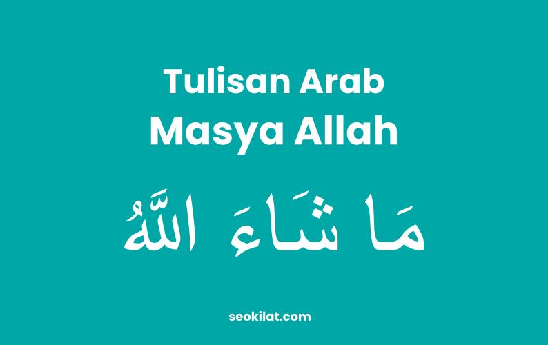 Tulisan Arab Masya Allah