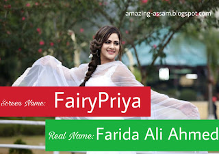 Fairypriya real name