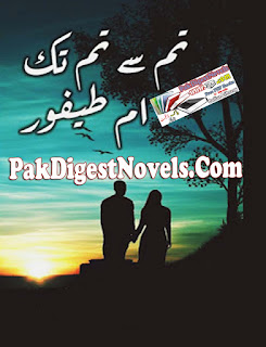 Tum Se Tum Tak Complete Novel By Umme Taifoor Pdf Free Download