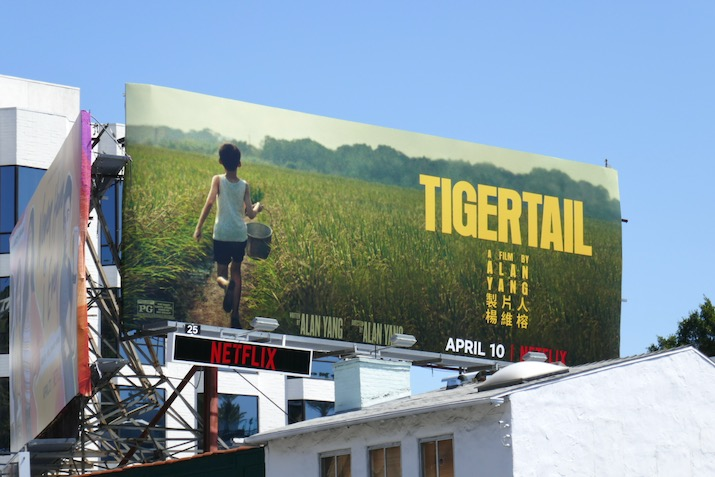 Tigertail movie billboard