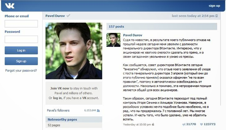 Russian Facebook 'VKontakte' Dramatically Fires Original Founder 'Pavel Durov'