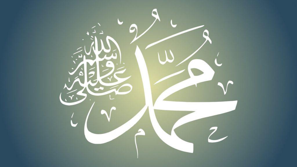 Musholla Rapi Online Adab Menuliskan Nama Allah Swt Dan Nabi Saw