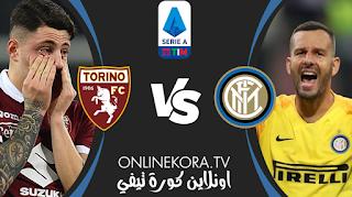 مشاهدة مباراة إنتر ميلان وتورينو بث مباشر اليوم 13-03-2021 في الدوري الإيطالي
