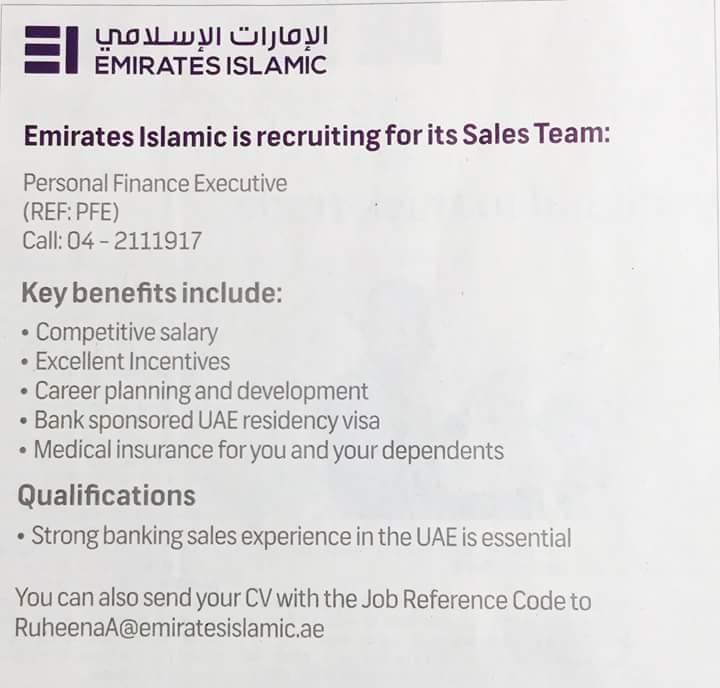 وظائف خالية فى بنك الإمارات الاسلامي فى الإمارات 2019