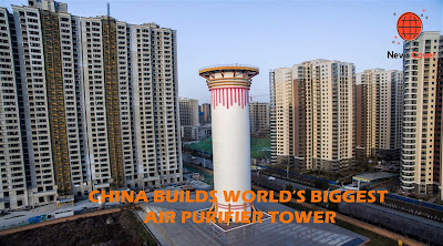 World's Biggest Air Purifier Tower