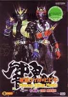 Kamen Rider Hibiki Subtitle Indonesia