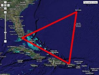 Найдена разгадка Бермудского треугольника?