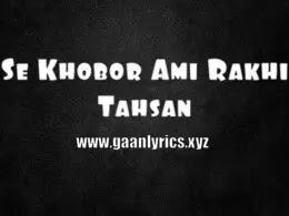Tahsan Se Khobor Ami Rakhi