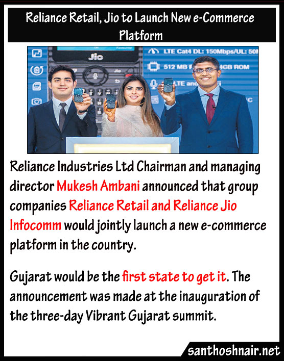Reliance Retail, Jio to Launch New e-Commerce Platform
