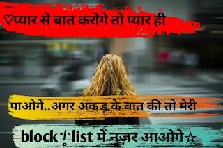 Dabangg-status , Dabangg-status-in-hindi
