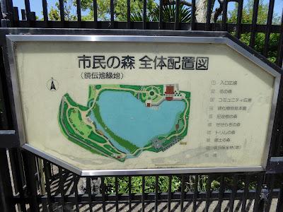 枚方市・市民の森(鏡伝池緑地)の全体配置図