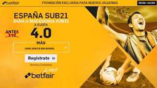 betfair supercuota Eurocopa Sub-21 España gana a Macedonia 17 junio
