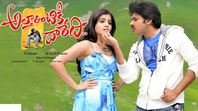 Best Comedy Telugu Movie Attarintiki Daredi