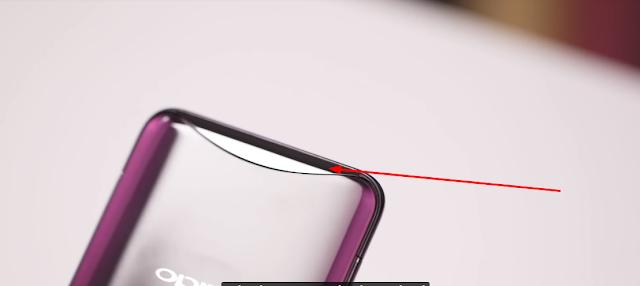 صور هاتف  OPPO Find X