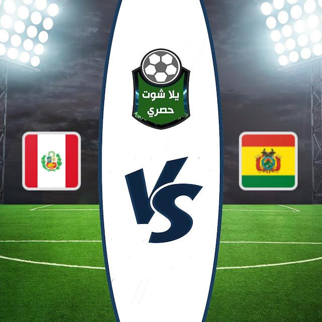 نتيجة مباراة بوليفيا وبيرو اليوم الثلاثاء 18-6-2019 كوبا امريكا