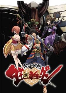 Fuuun Ishin Dai☆Shogun Episode 01-12 [END] MP4 Subtitle Indonesia