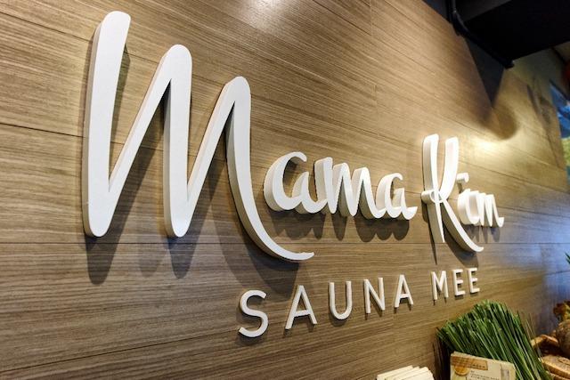 Mama Kim Sauna Mee Cafe