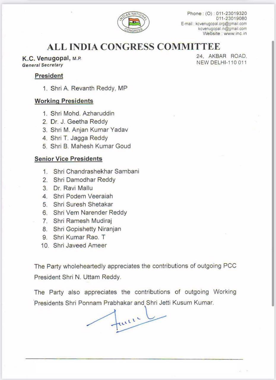 Revanth Reddy Got appointed as TPCC President