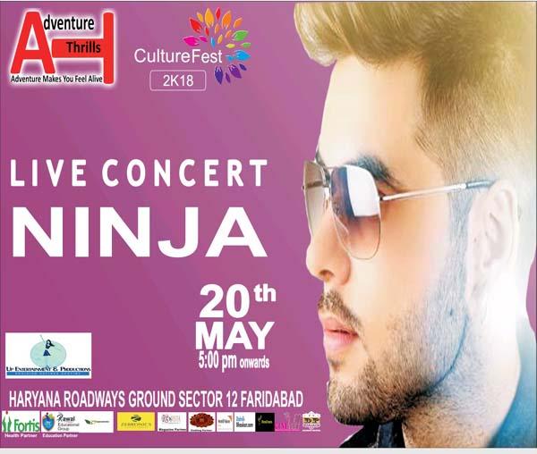 """19-20 मई को होगा 2K18 फेस्ट का आयोजन – 20 मई को पंजाबी सिंगर """" NINJA """" का होगा लाइव कॉन्सर्ट"""